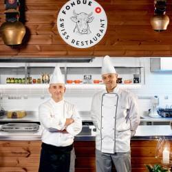 Шеф готвачи ресторант Фондю