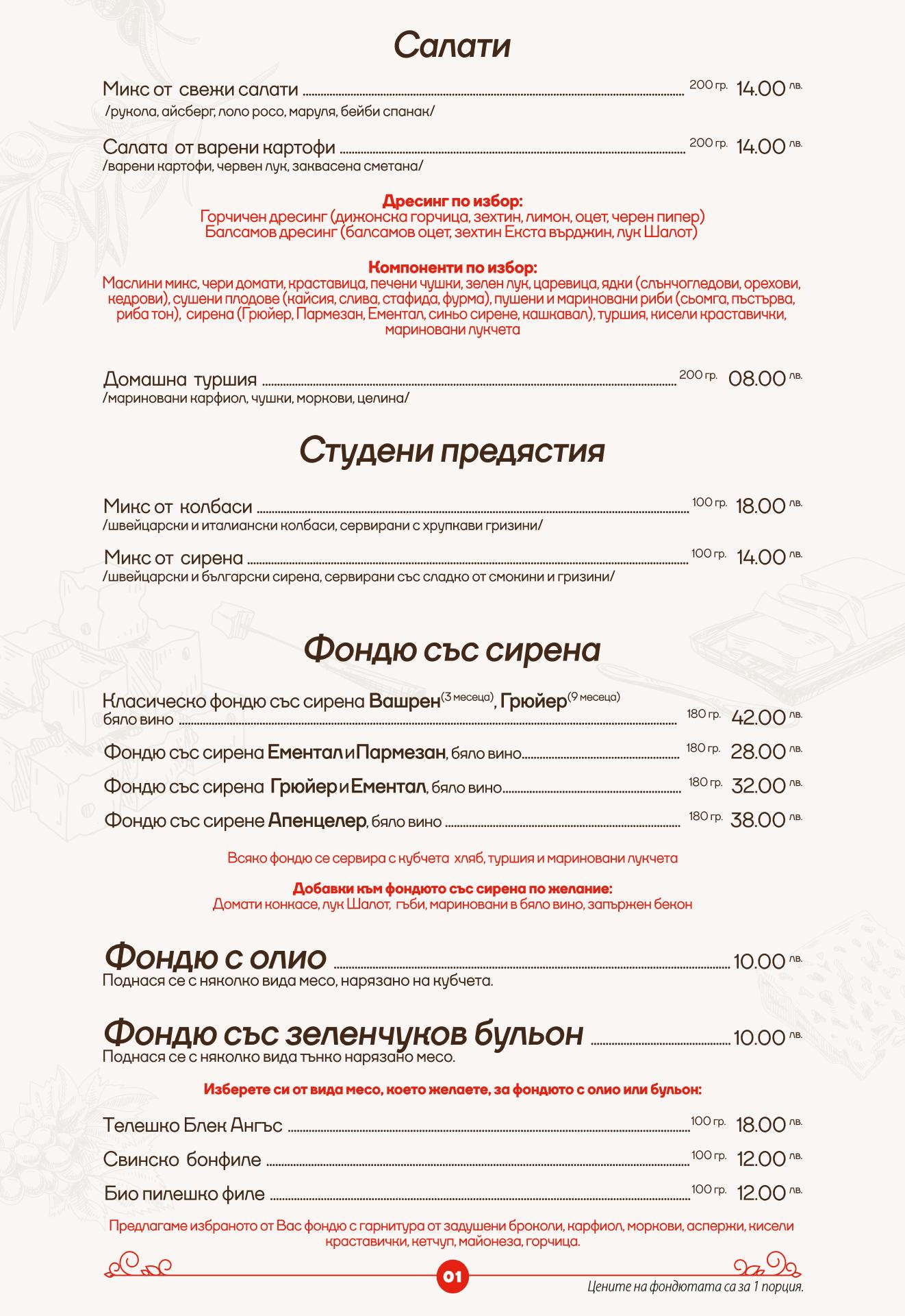 menu-img1