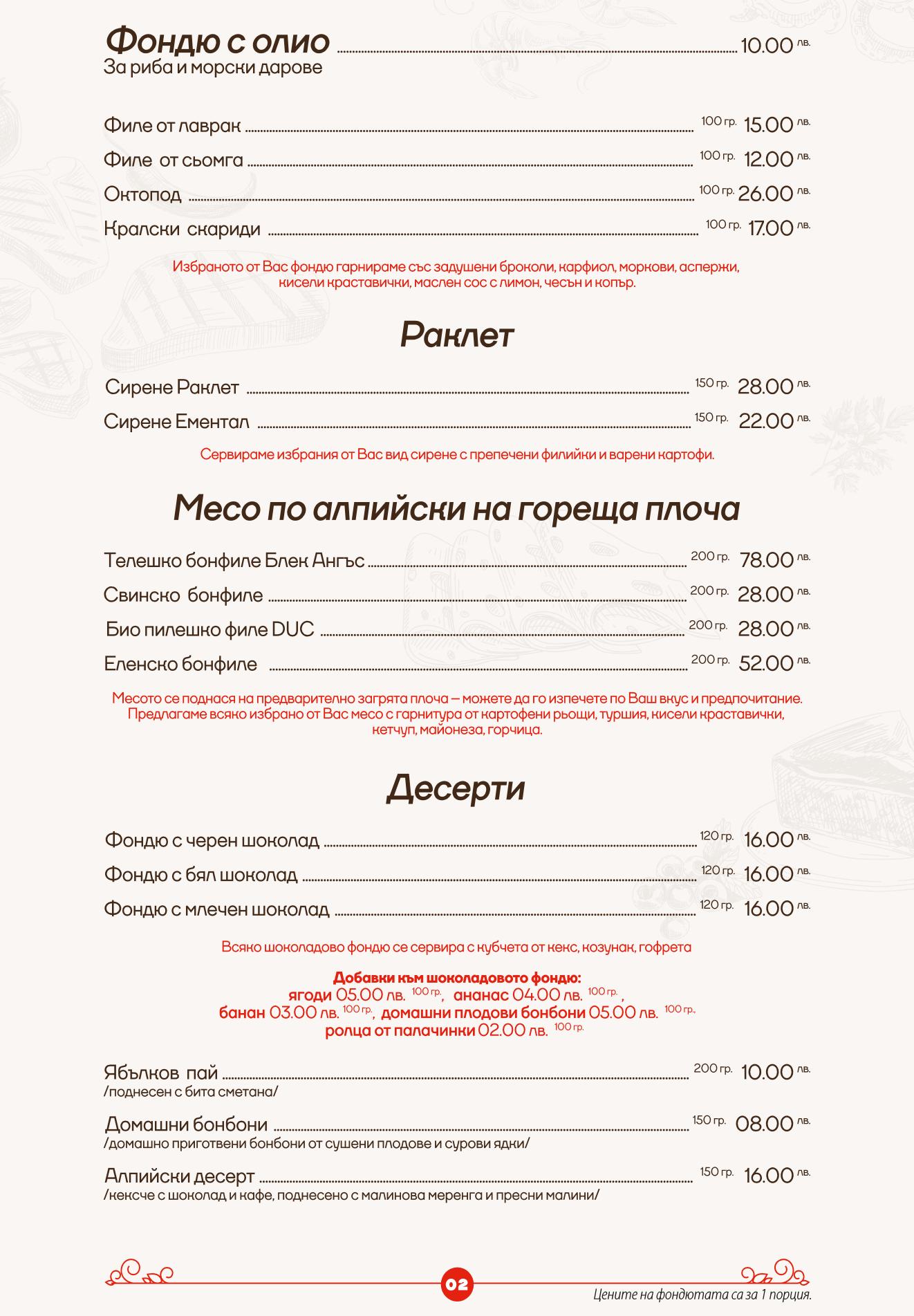 menu-img2