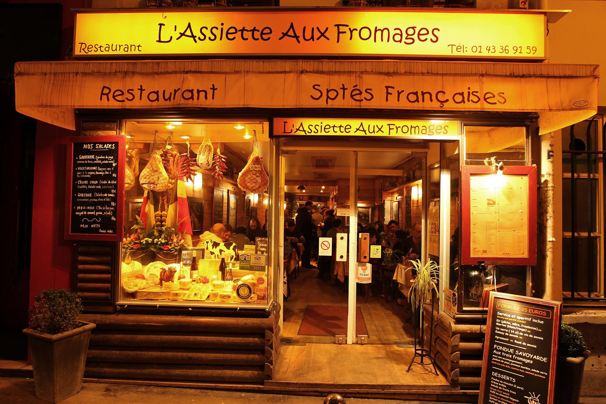 Фондю ресторант L'Assiette aux Fromages в Париж | Fondue.bg