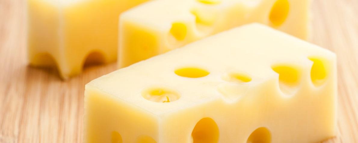[:bg]Сиренето Ементал[:en]Emmental cheese[:]